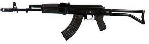 Arsenal AK47 SAM7SF-84 7.62x39mm Milled Receiver, Chrome Lined Barrel, Muzzle Brake, Side Foling Stock