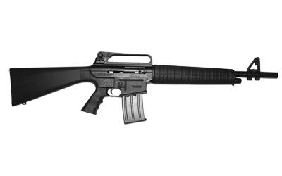"USSG, Inc., MKA 1919, Semi-automatic Shotgun, 12Ga 3"", 18.5"" Barrel, Black Finish, Synthetic Stock, 14.5"" Length of Pull, 5 Rounds, 2 Magazines, Cylindar/Modified/Full Interal Choke Tubes"