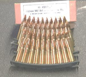 Yugoslavian 7.62X39 123gr on SKS Chargers 40cnt
