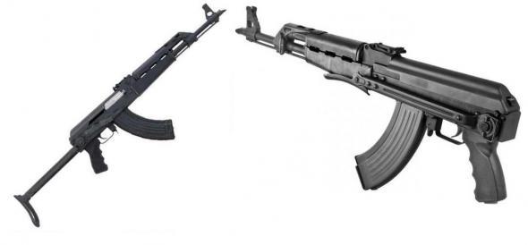CIA M70 Yugo AK47 Underfolder Type AB2 T Semi Auto Rifle 7 62X39 16 25