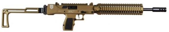 "MasterPiece Arms 5700DMG Carbine Defender Semi-Automatic 5.7mmX28mm 16"" Barrel, 20+1 Rounds, Folding Black Stock Cerakote"