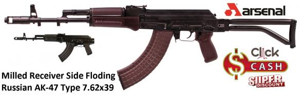 Arsenal AK47 SAM7 SF-84 7.62x39mm Milled Receiver, Chrome Lined Barrel, Muzzle Brake, Side Foling Stock Plum