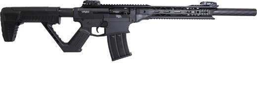 Rock Island Armory VR 80 12ga shotgun